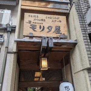 【ディナー】換気よく飲み会【モリタ屋】