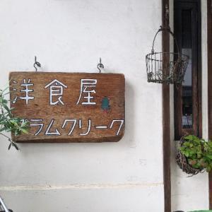 【ランチ】洋食屋さんのとんかつはウマかった【プラムクリーク】