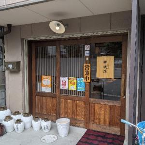 【ランチ】麻婆豆腐のウマさって肉のウマさやったんや!【風凛】