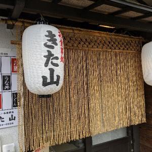 【ランチ】ちゃんとした天ぷらの天ぷらそば【きた山】