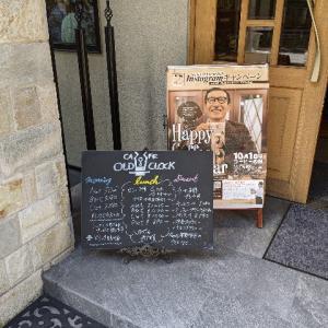 【ランチ】レベルの高い喫茶店カレー【オールドクロック】