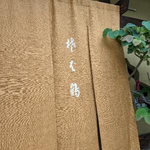 【ランチ】昔ながらのお蕎麦屋さん【そば鶴】