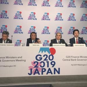 【悲報】G20加盟国、仮想通貨全面規制で一致・・・