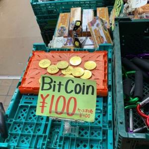 ビットコイン買おう?