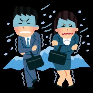 就職氷河期世代の支援に東京都が7億円用意!もちろん企業への助成金に使います 東京都職員として採用される可能性も