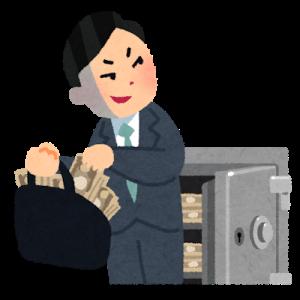 【悲報】北海道信用金庫の30代職員が顧客の預金約1400万円を不正に引出す・・・