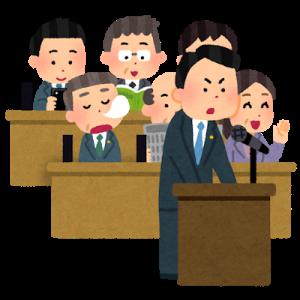 【悲報】広島市議会の沖宗正明議員、コロナ対策議会中にスマホで株取引がバレてしまうwwwwwwwwwww
