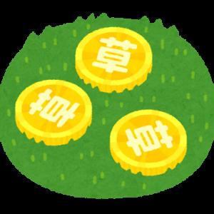 【仮想通貨】草コインバブルの思ひで【暗号資産】