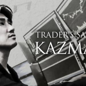 【悲報】自称資産50億円だったはずのKAZMAX容疑者、家賃も滞納してた・・・