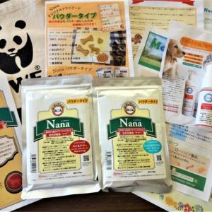総合栄養食Nanaパウダータイプ