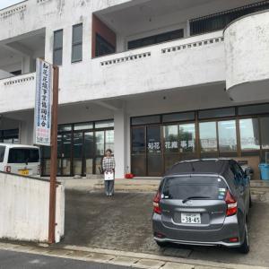 沖縄の染織をめぐる旅