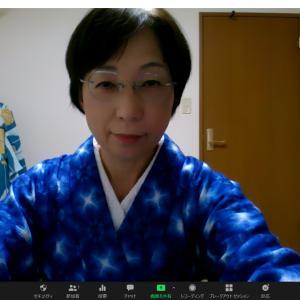 きもの文化(探究)サロンのオンライン講座募集6/22~