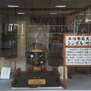 本場奄美大島紬協同組合に見学に行ってきました