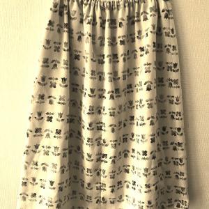 着物リメイクで簡単スカート