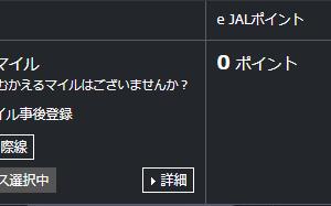 ピストン田中 マイル定点観測 2019/10
