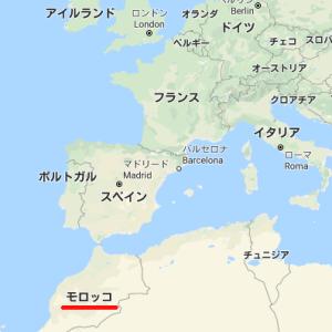 ロイヤル・エア・モロッコ ワンワールド加盟
