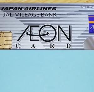 さとふる用イオンJMBカード 届きました