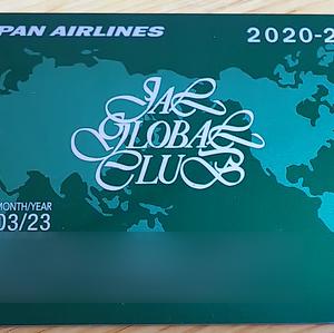 緑JGCカード到着