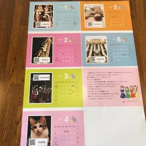 カレンダーが完成(#^.^#)