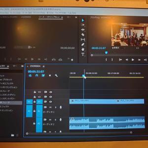 Adobeのプレミアの使い方を教えちゃいますよ!