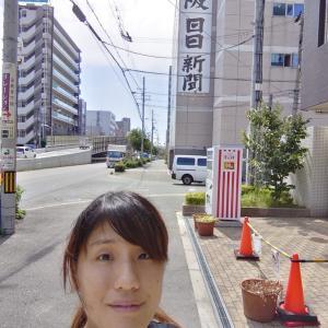 昨日は大阪日日新聞さんにて、取材をしてもらいました(#^.^#)
