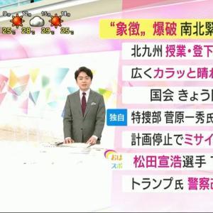 NHKニュース おはよう日本 新型コロナウイルス最新情報 2020年6月17日(水) 午前6:00~ 【LIVE HD】