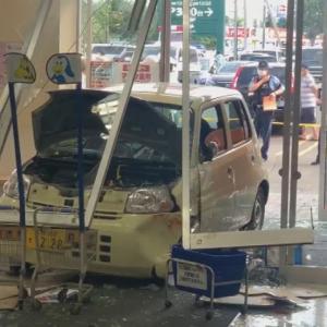 踏み間違え スーパーに車突っ込み1人死亡【HTBニュース】