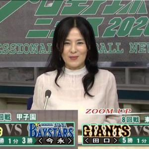 8月1日 プロ野球ニュース #51 セ・リーグ