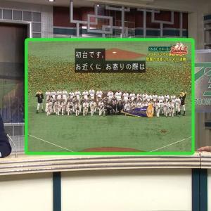 11月24日プロ野球ニュース #156 SMBC日本シリーズ2020  ソフトバンクが日本一 巨人に4連勝し、4年連続11回目 シリーズ最多12連勝