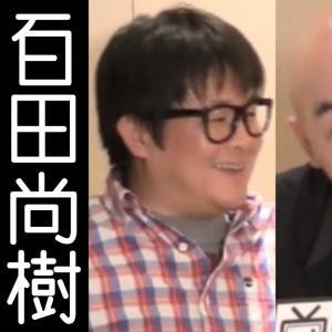【虎ノ門ニュース・保守系動画ファン必見】百田尚樹チャンネルに出演してきました 2021.03.02