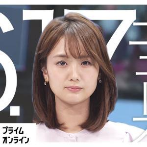 【LIVE】朝のニュース 2021/6/17(木) 〈FNNプライムオンライン〉