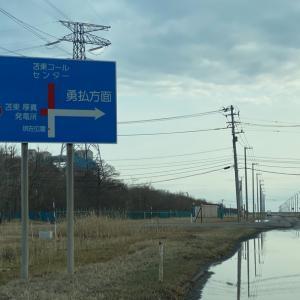 4/9 苫小牧東港 火力発電所前の様子見