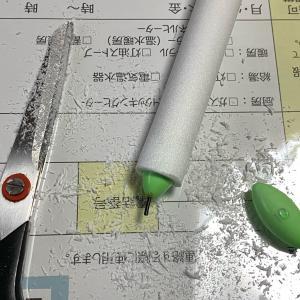 10/17 鮭釣り用ウキ 改 3