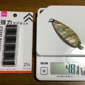 10/30 2021 鮭釣り準備 【ルアーちょし】