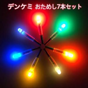 11/12 2021 鮭釣り準備 ② 【ケミホタル】