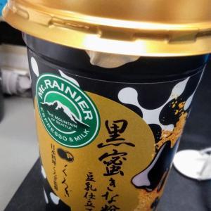 新発売なマントレーニア黒蜜きな粉ラテ。