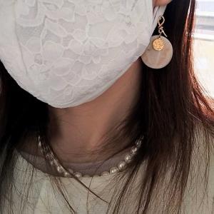ダイソーで解決。これでマスク姿も可愛くなる。