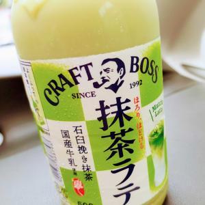 ボスからも。新発売な抹茶ラテ。