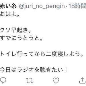 パニック障害今日のツイートまとめ2019.9.4