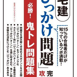 新刊が4月29日発売となりました!