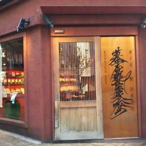 [愛媛のこと]菓子屋 艷(YEN) 三番町店(松山市三番町)