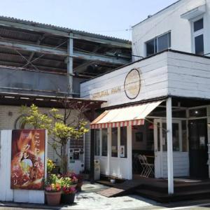 [愛媛のこと] ベーカリーMIKI(松山市富久町)の「チョコ系のパン」と「抹茶のマリトッツォ」