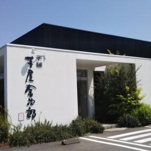 [愛媛のこと] 芋屋金次郎 松山店(松山市桑原)