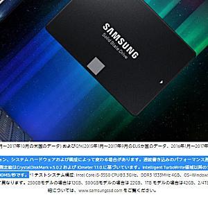 インテル スマート レスポンス テクノロジー でHDDを高速化する際は、SSDの素の性能が試されるよ!