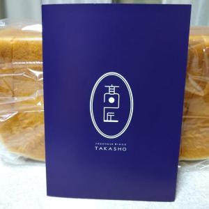 高級食パン専門店食べ比べ