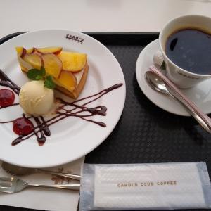 神戸の病院+神戸散策