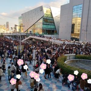 BTSファンミーティング2019 NOW
