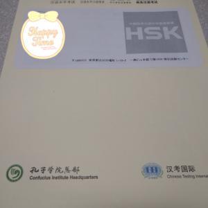 HSK成績証明書+高卒認定試験取り寄せ証明書