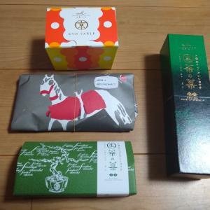 京都で買ったお土産