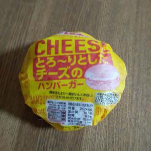 ヤマザキのハンバーガー